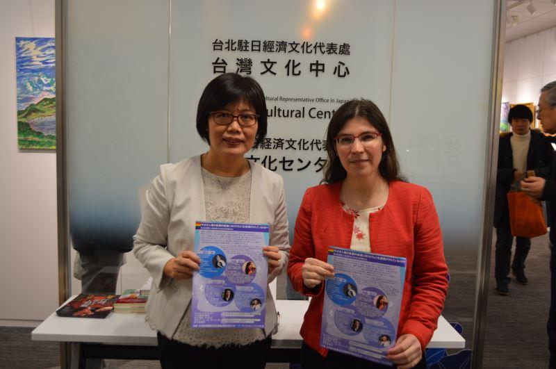 台灣文化中心與法國文化中心合辦本次分享會