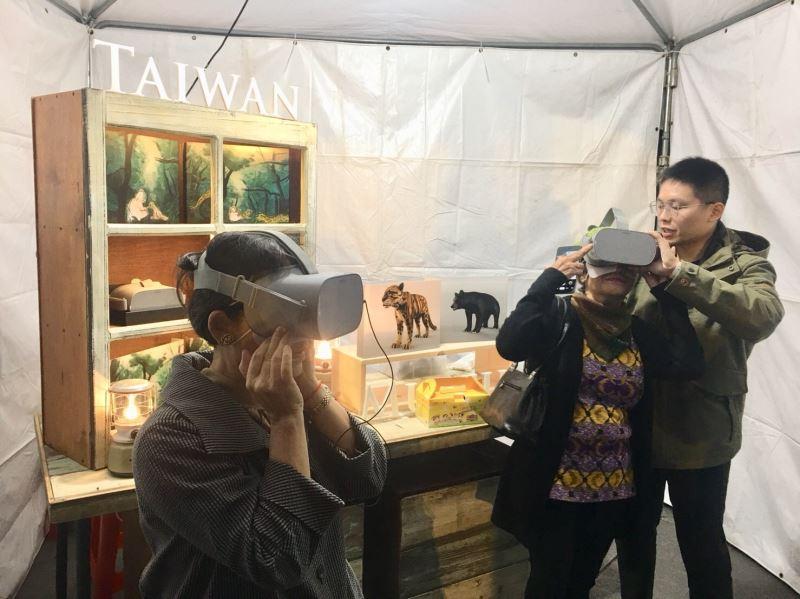 圖5_臺博館發布VR 360動畫影片「臺灣雲豹與黑熊的傳說」吸引大批民眾觀看
