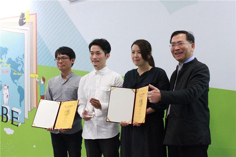 文化部蔡炳坤次長與金獎設計者、出版社代表合影