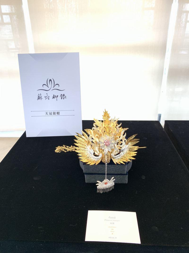 Tian Guan
