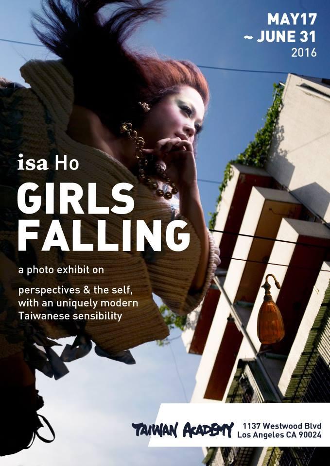 臺灣書院「飄浮.女孩」攝影展─何孟娟的異想世界