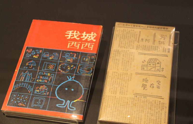 當時香港《快報》的專欄上方竟是以「中華民國」紀年