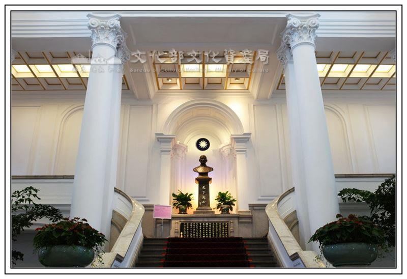 Palais du Président 11