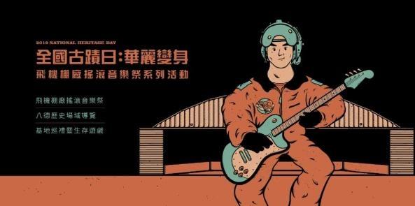 Taoyuan.