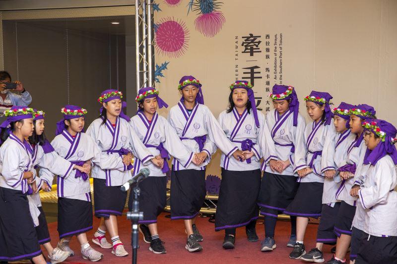 馬卡道族-泰山國小古歌謠表演