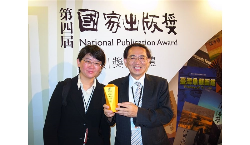 台文館副館長張忠進(右)、助理研究員林佩蓉喜滋滋領獎,高興的拿著獎座合影。