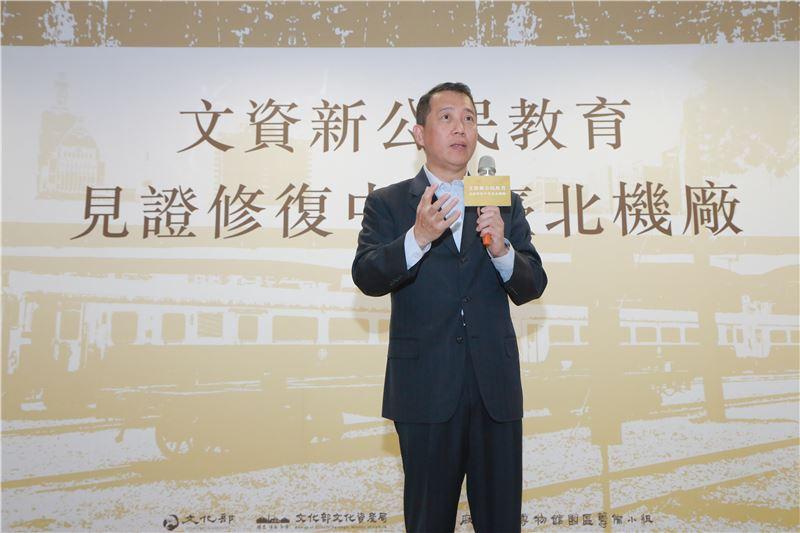 文化部次長楊子葆邀請各界參與、監督、貢獻台北機廠的修復歷程,一同實現屬於臺灣的國家鐵道博物館。