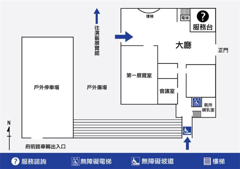 行政活動館一樓平面圖