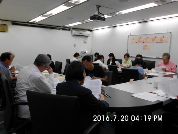 第12屆第1次董監事聯席會議實況