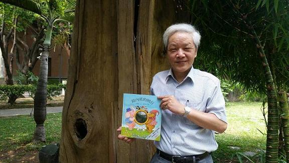 Photo of Xiang Yang (Hiong Iong) (Source: Xiang Yang)