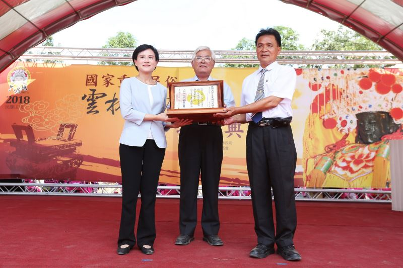 From left to right: Culture Minister Chen Li-chiun; Wu Ching-tsung, director of the ROC Liufangma Association; and Yunlin Magistrate Lee Chin-yung.