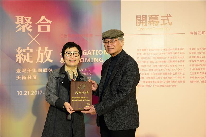 文化部丁曉菁次長頒發感謝牌予廖修平老師