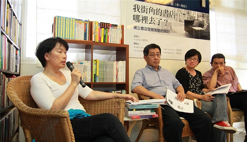 文化部長龍應台與和與會業者針對獨立書店議題進行討論