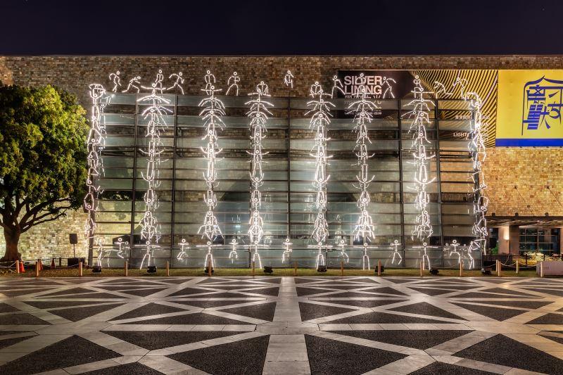 國立臺灣美術館「2021臺灣國際光影藝術節」法國萊普斯團隊(影格-電玩情節)