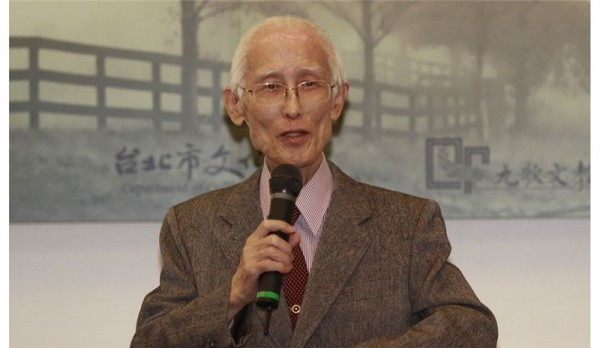 Now in his 80s, Yu still teaches at the National Sun Yat-sen University in Kaohsiung.