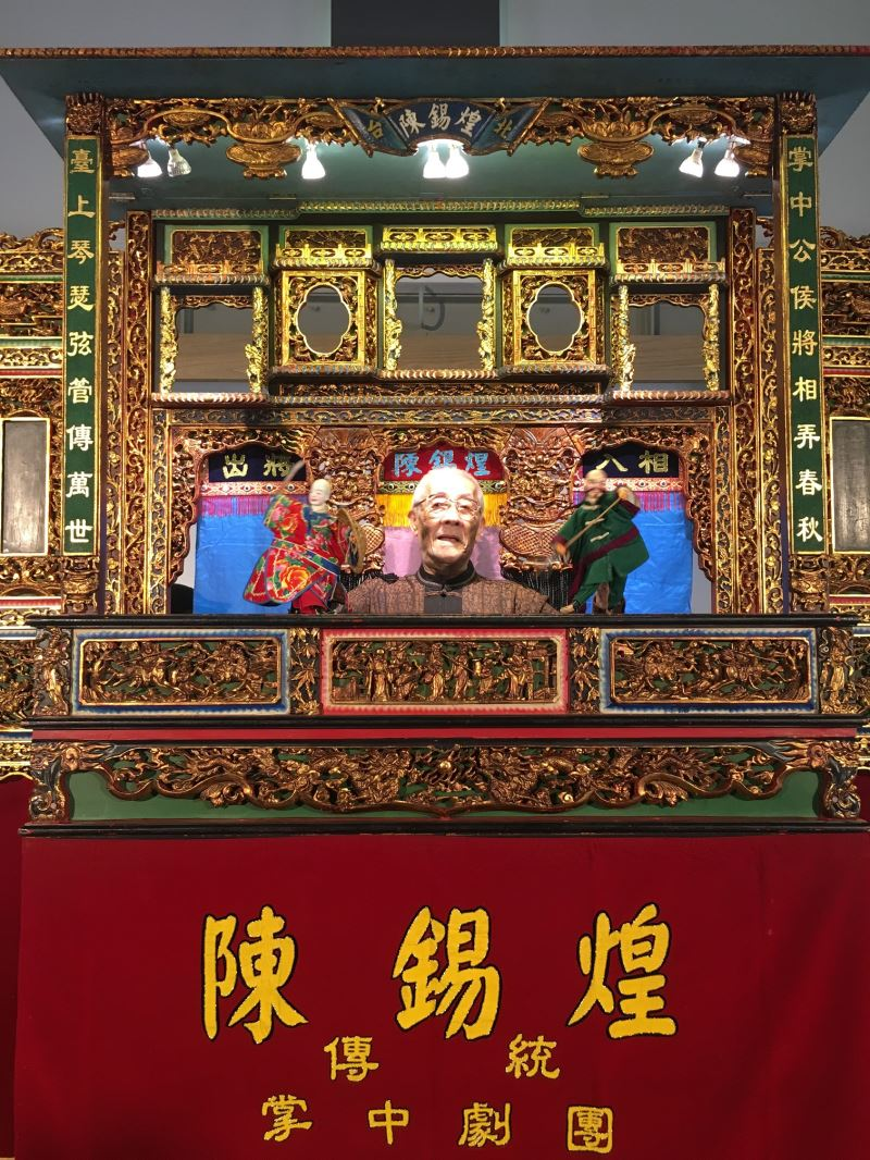 Puppet master Chen Hsi-huang, son of legendary puppeteer Li Tian-lu and designated preserver of Taiwanese glove puppetry, held a special public performance at the May 8 press conference.