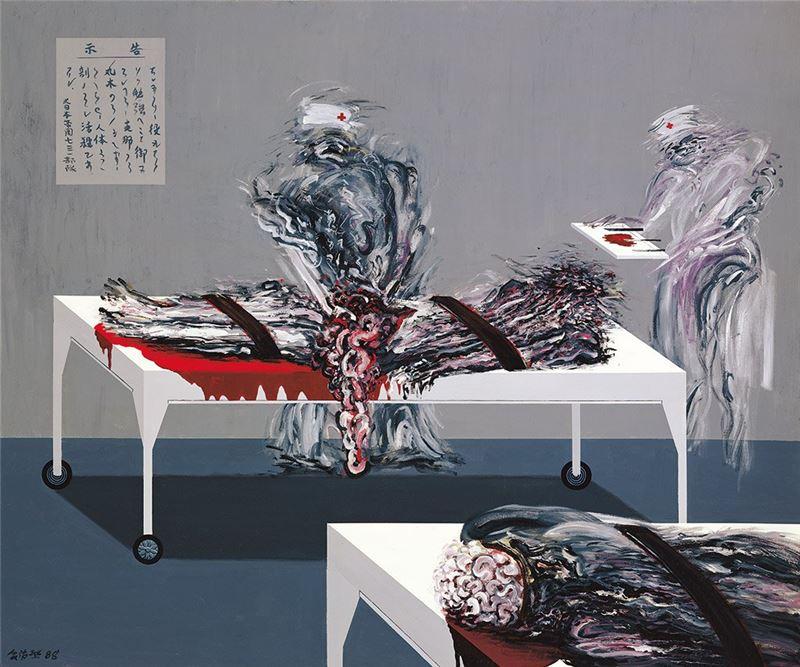 夏陽〈日本國醫生〉1988 油彩、畫布  153×183.2 cm