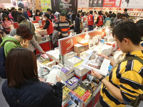 The 2015 Taipei book fair enjoyed a boost of 10% increase in attendance this year.