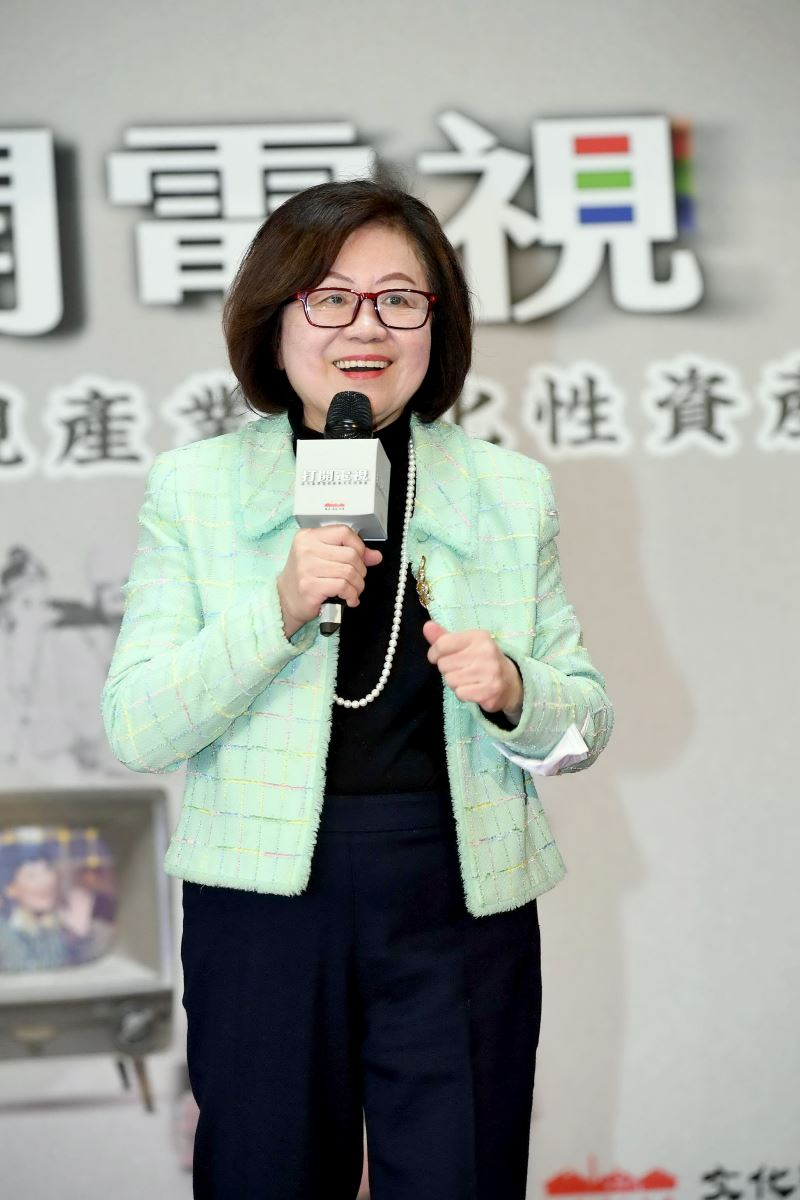 公廣集團陳郁秀董事長致詞