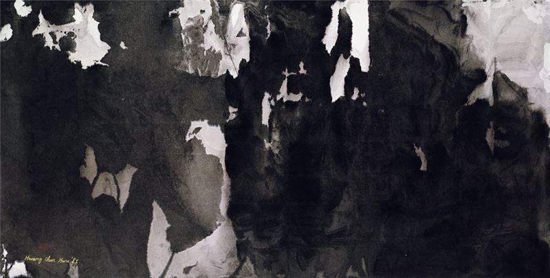 黃朝湖〈非山非水(C)〉1985 水墨、紙本 63.5×125 cm