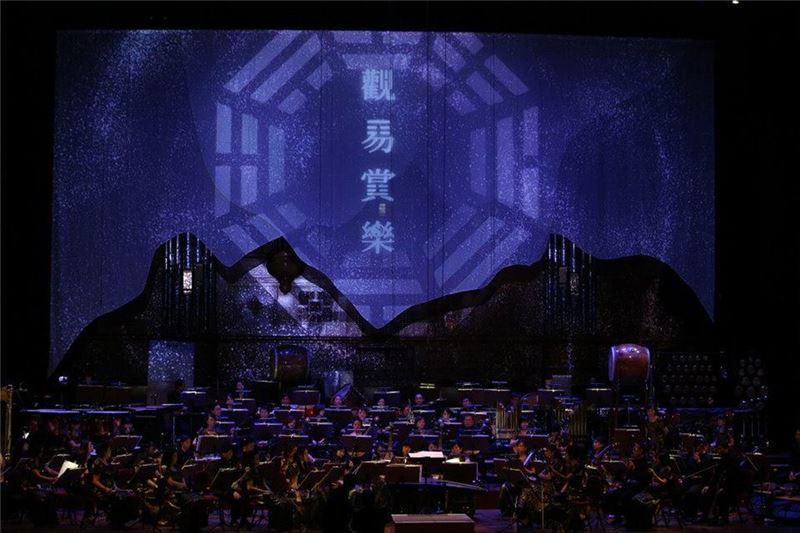 《觀易賞樂》演出照片。指揮:閻惠昌 / 導聆:劉君祖 /擊樂:林雅雪、黃純鈴。(2014)