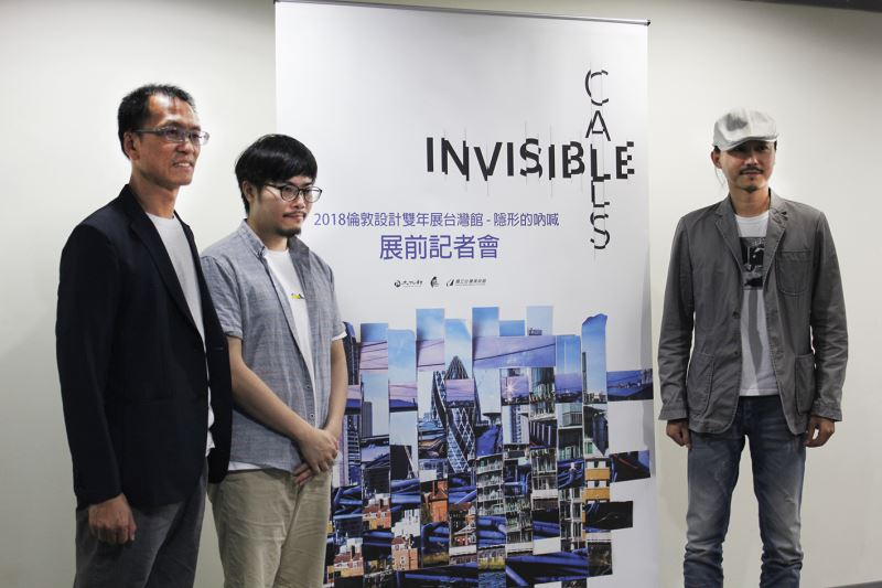 From left to right: Artists Wu Cheng-chang and Hsu Che-yu and curator Su Cheng-pu.