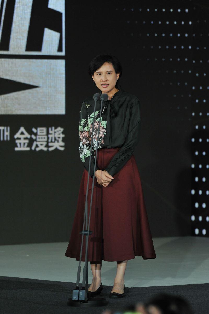 文化部長鄭麗君出席第九屆金漫獎頒獎典禮