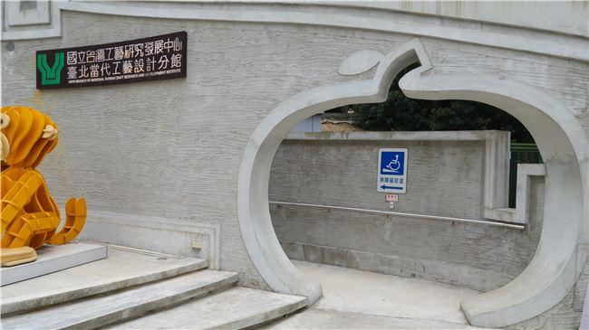 臺北分館一樓無障礙坡道