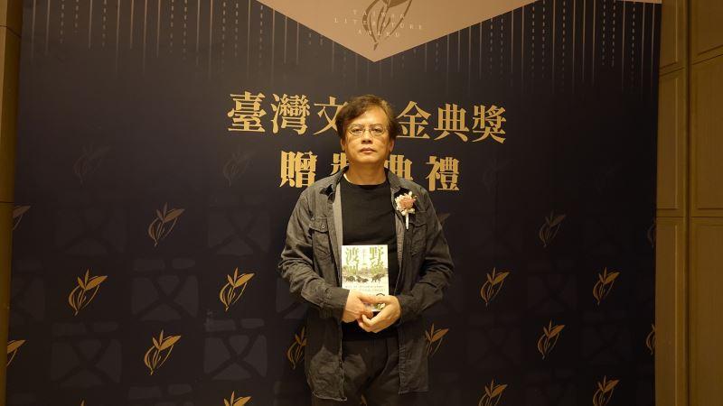 2019臺灣文學金典獎年度大獎得主張貴興