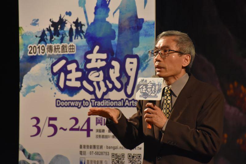 國立傳統藝術中心主任陳濟民