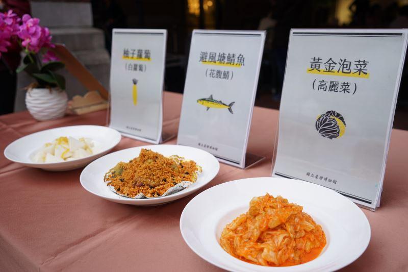 3臺博館2019永續年菜採用在地平價食材