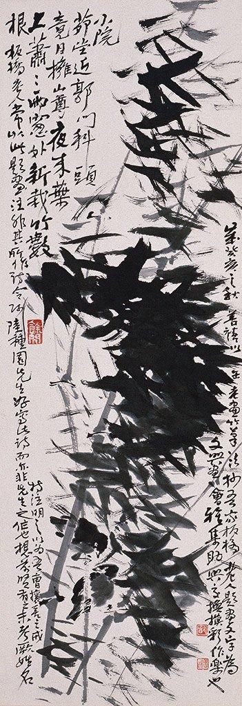 鄭善禧〈竹雀〉1983 水墨、紙本 75×26 cm