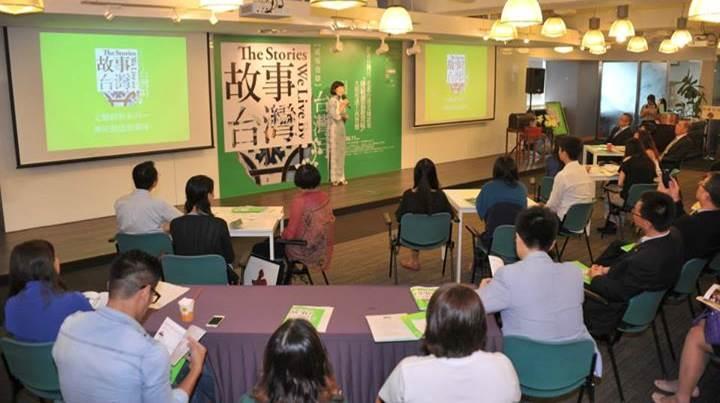 9月25日由《孟小冬》主演魏海敏赴香港參加由光華新聞文化中心主辦之「2014臺灣月」記者會,除現身說法外並著戲裝示範演出劇中片段。