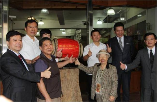 王錫坤工藝之家揭牌儀式