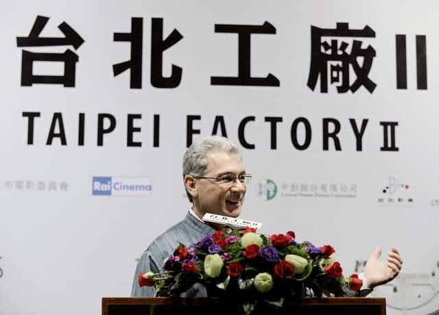 Mario Palma, representative of the Italian Economic, Trade and Cultural Promotion Office in Taipei.