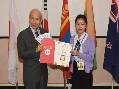 李振清評審委員與第三名得獎者阮明愛(越南)合影