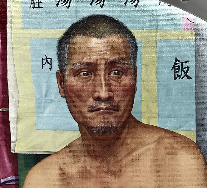LU Hsien-Ming〈How Often Can One Enjoy Life?〉Detail
