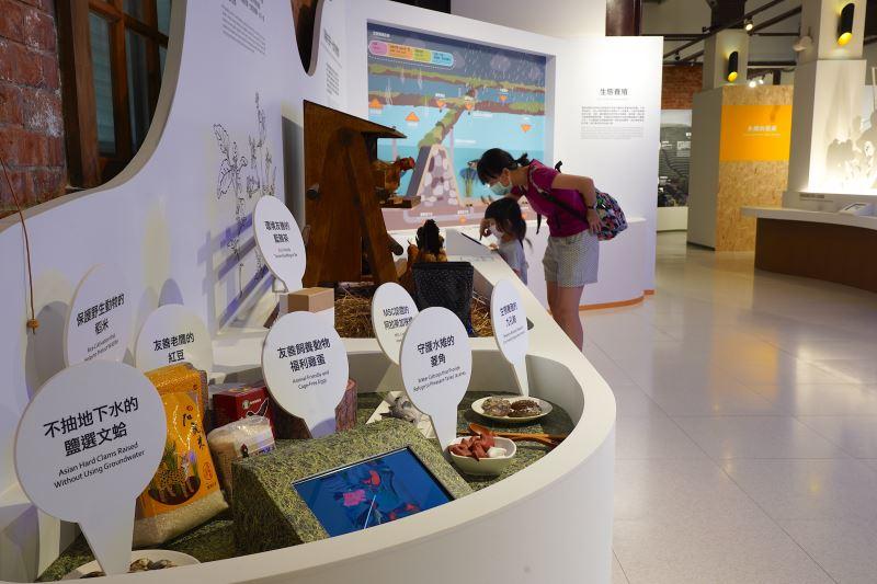 圖5臺博館永續年夜飯特展展出多項永續農作及食材