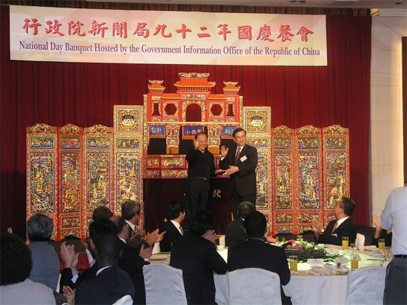 Hsiao Hsi Yuan Puppet Theater participating in the celebration party for the national holiday.