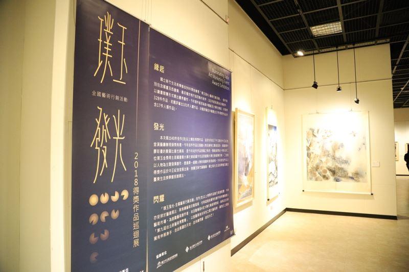 中正紀念堂展覽現場 (9)