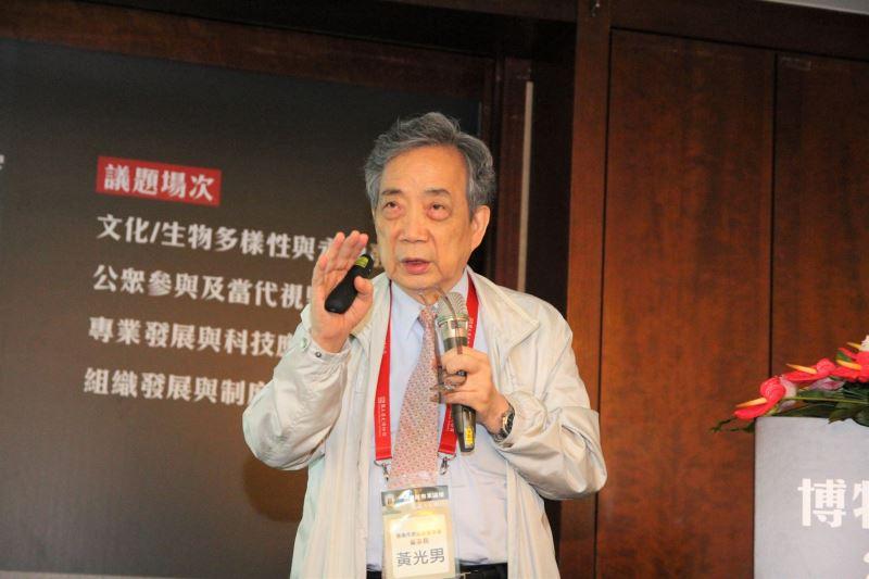 圖2:臺南市美術館基金會黃董事長光男專題演講