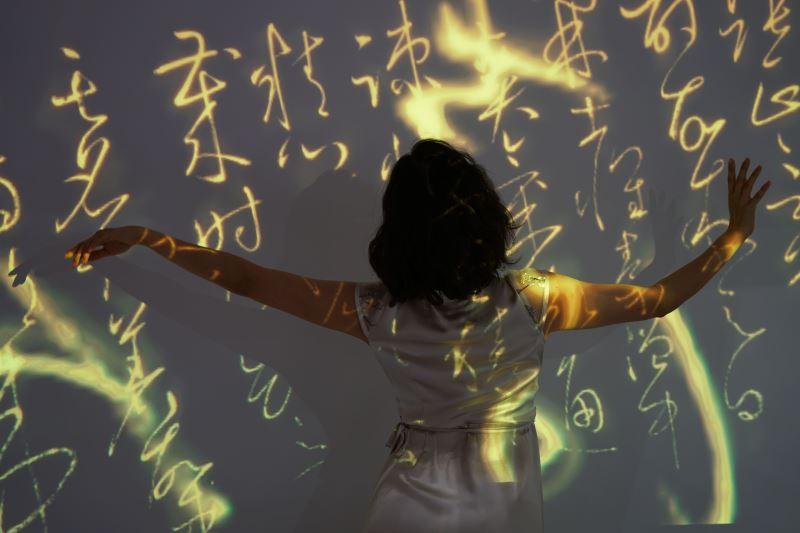 開幕表演由古舞團利用現代水袖舞蹈,搭配科技投影,使舞者宛如穿梭於書法畫境中,完整呈現東亞的博物藝術之美