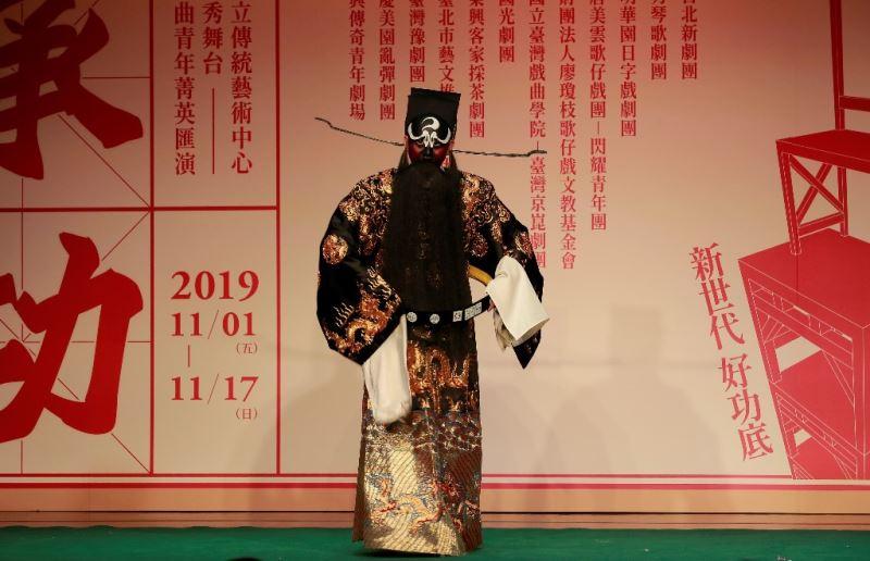 臺灣豫劇團:《跪韓舖》張育茂