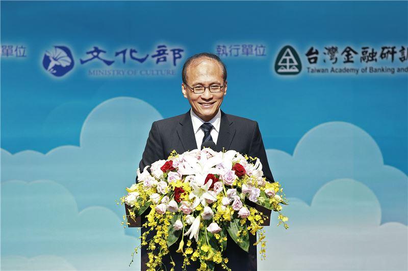 行政院長林全表示,藉由影視音界、企業界、政府部門共同努力,讓國內優秀創作的價值充分顯現出來,向國際輸出臺灣的文化及人文價值。