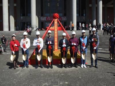 National Dr. Sun Yat-sen Memorial Hall Landscape Renovation Groundbreaking Ceremony _ Groudbreaking with shovels.