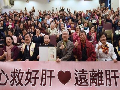 許金川教授於國父紀念館「好心救好肝_遠離肝苦很簡單」講座合照-1