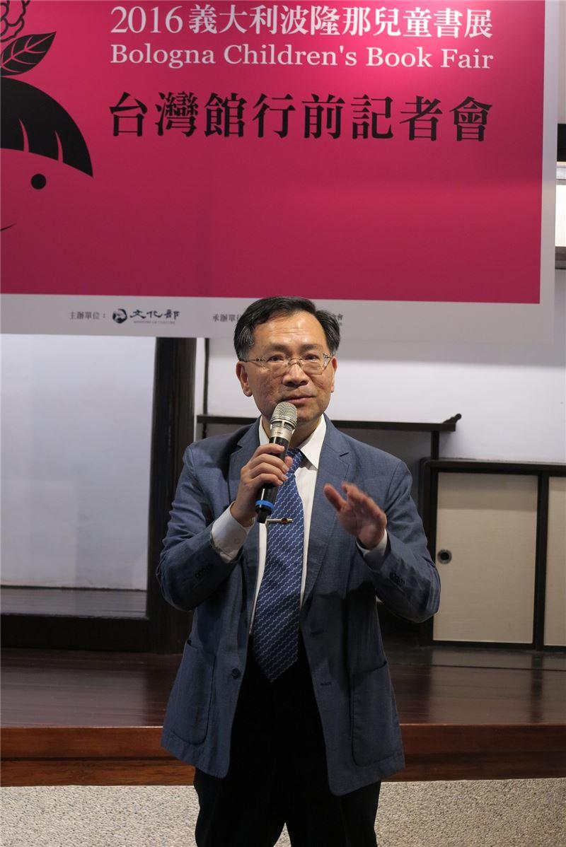 文化部蔡炳坤次長讚許臺灣童書充滿豐沛的原創能量