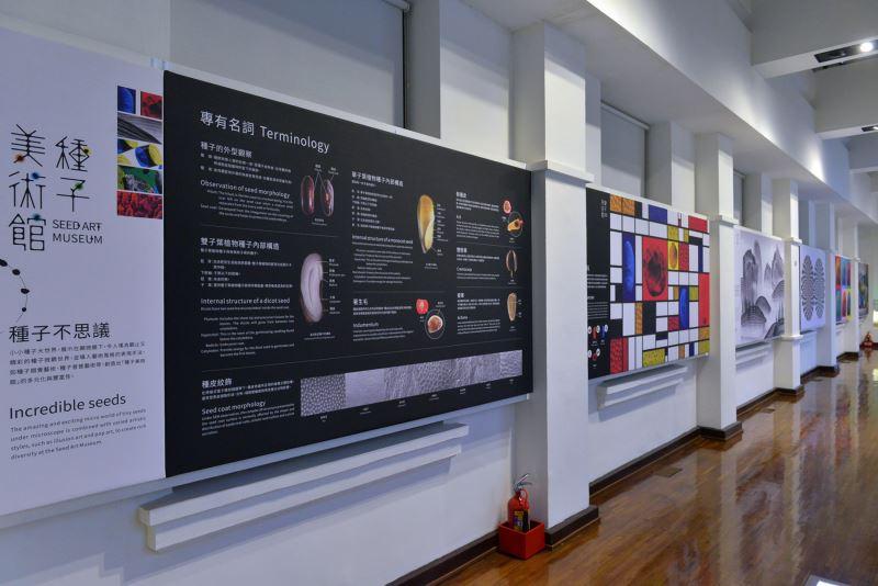 種子美術館特展迴廊展區