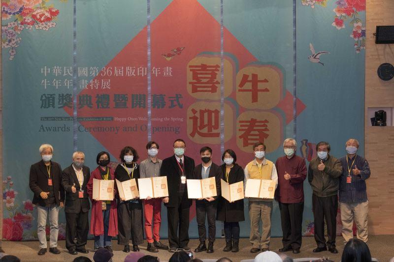 文化部蕭宗煌次長(左6)、國美館梁永斐館長(右3)、評審委員代表、委託創作藝術家及六位首獎得獎者合影