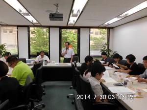 第11屆第3次董監事聯席會議系列照片共5張